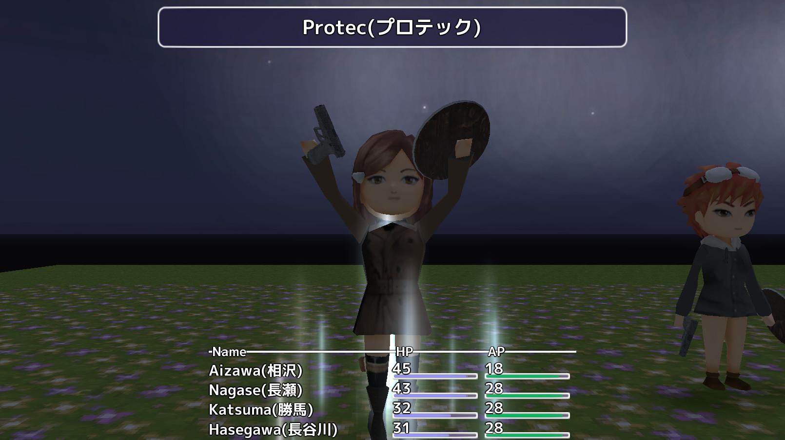 Zero spring episode 3 screenshot