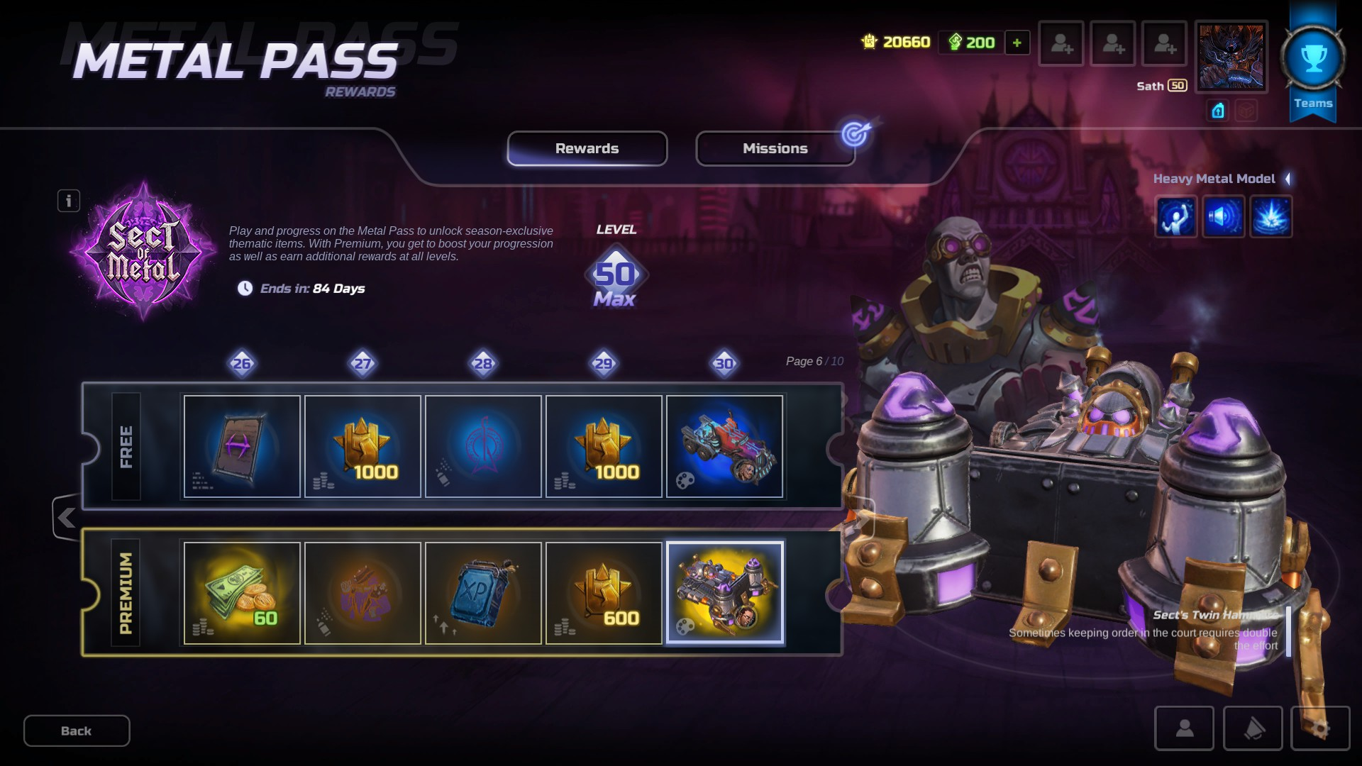 HMM Metal Pass Premium Season 3 + 20 Levels screenshot