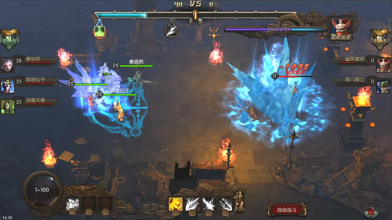 God Monster screenshot