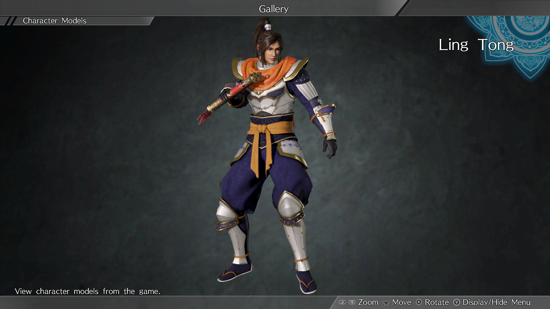"DYNASTY WARRIORS 9: Ling Tong ""Samurai Costume"" / 凌統「武者風コスチューム」 screenshot"