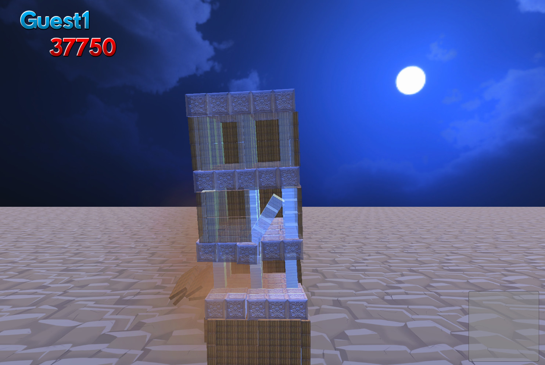 Column Taker screenshot