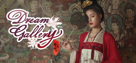 Dream Gallery Puzzle / 梦溪画坊拼图