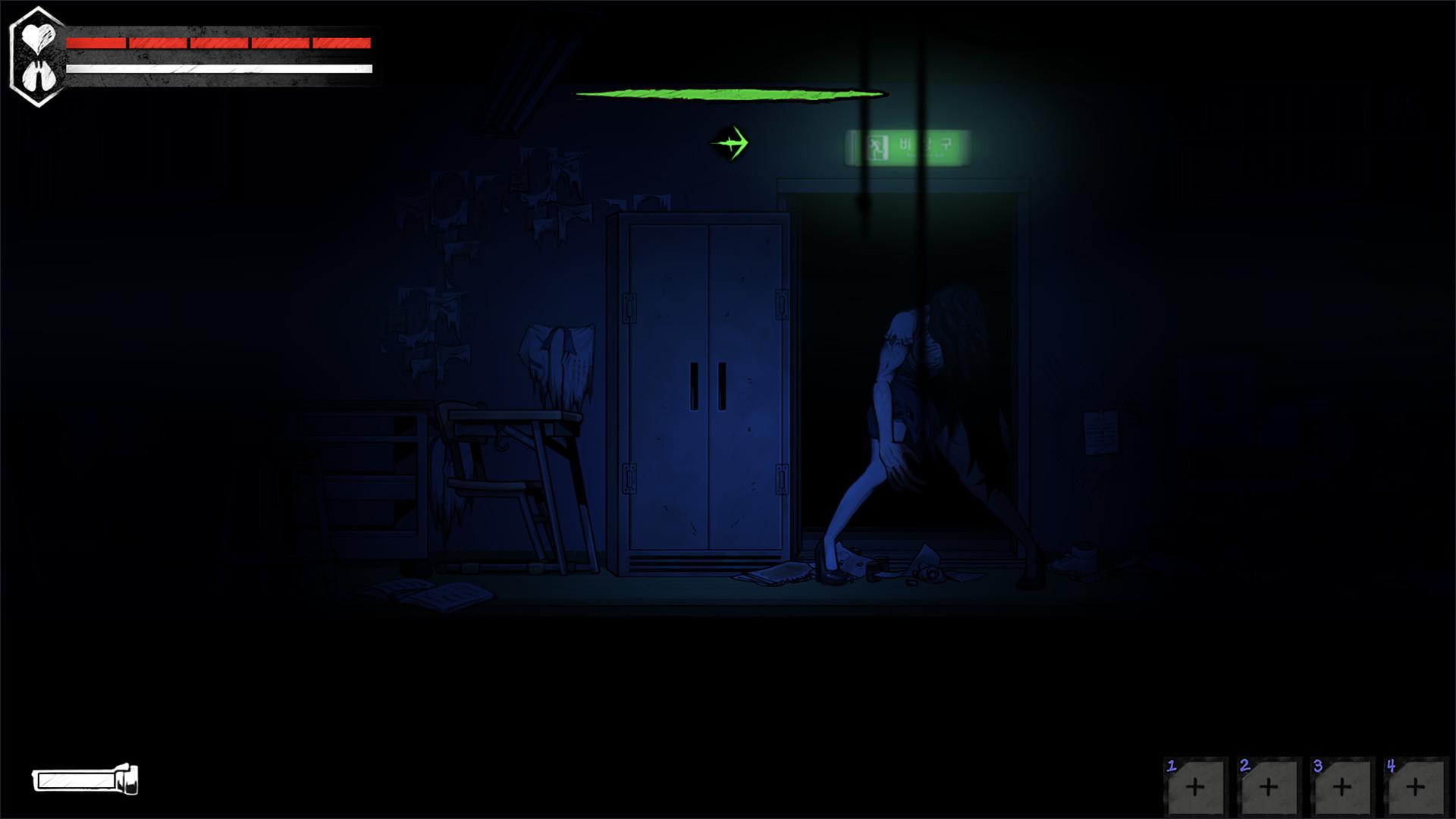 The Coma 2: Vicious Sisters screenshot