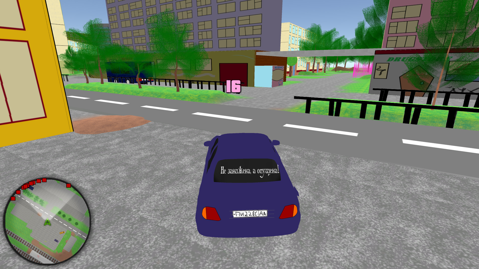 VCB: Why City 4k screenshot