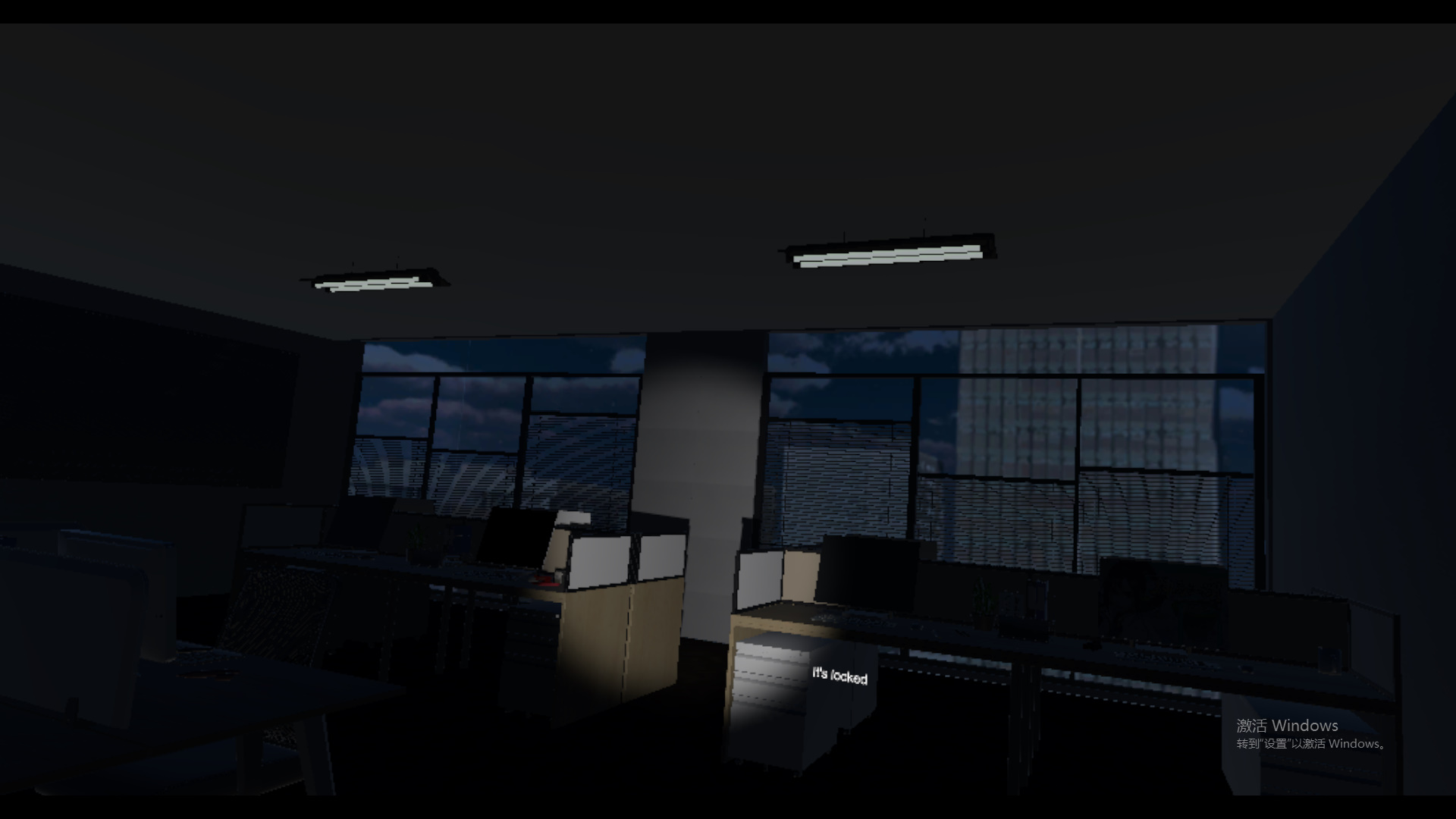 OFFICE ESCAPE screenshot