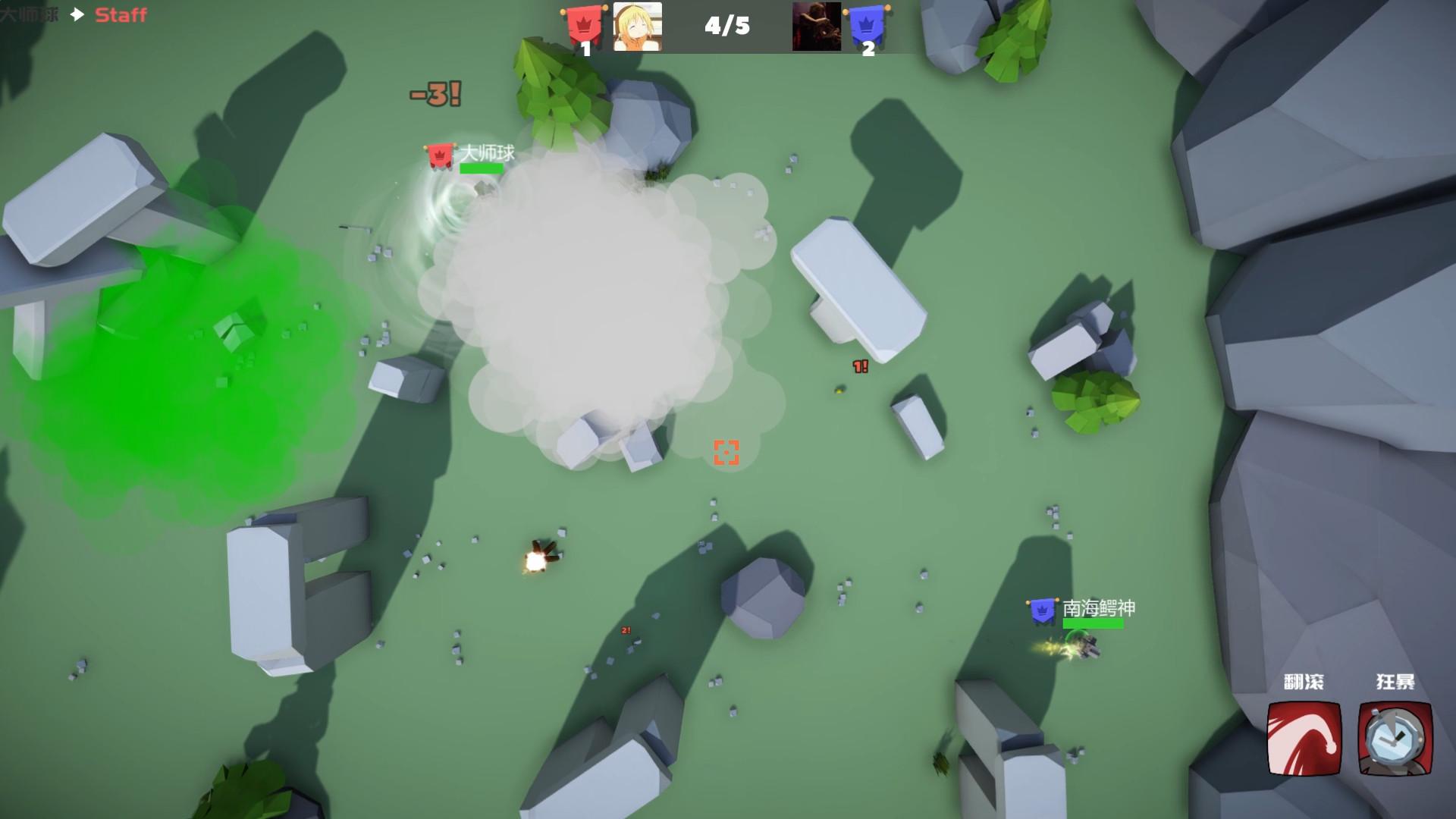 Little Soldier screenshot