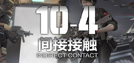 10-4 Indirect Contact