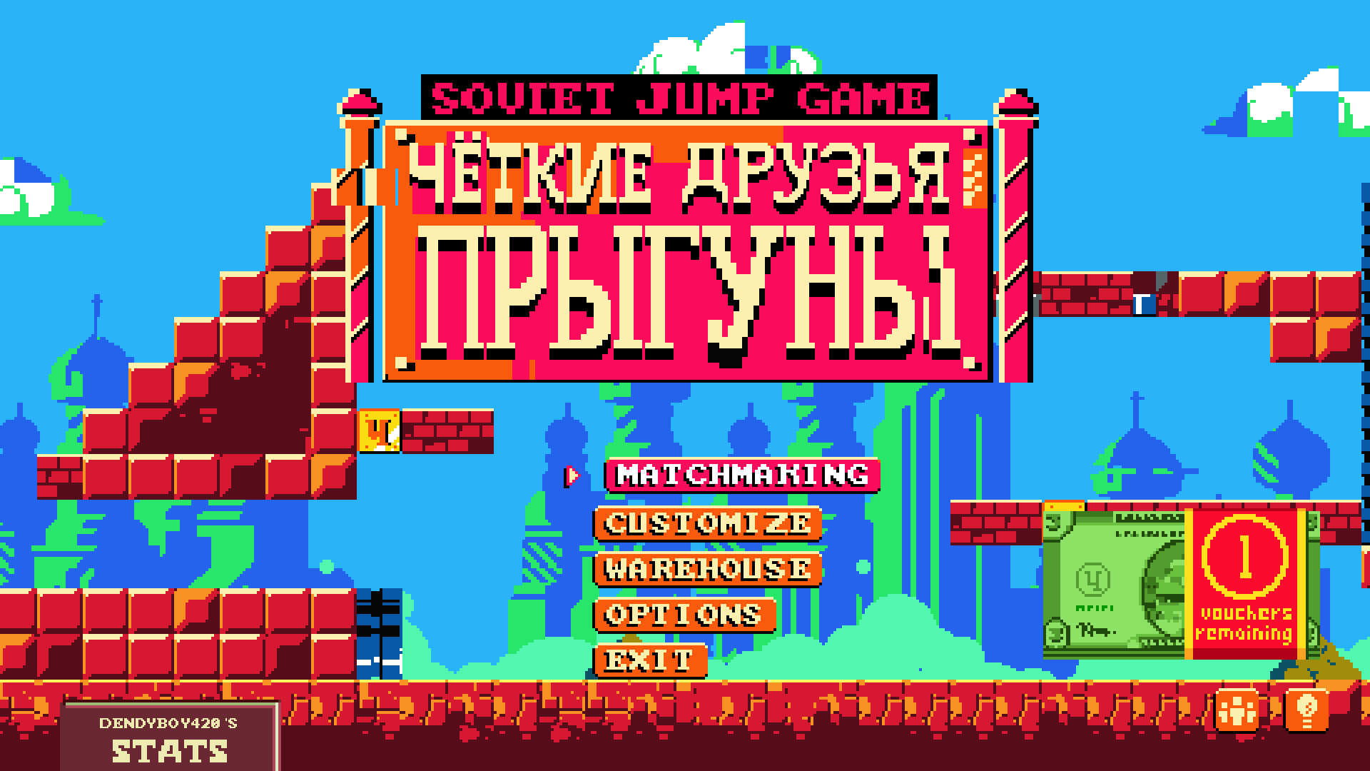 Soviet Jump Game screenshot