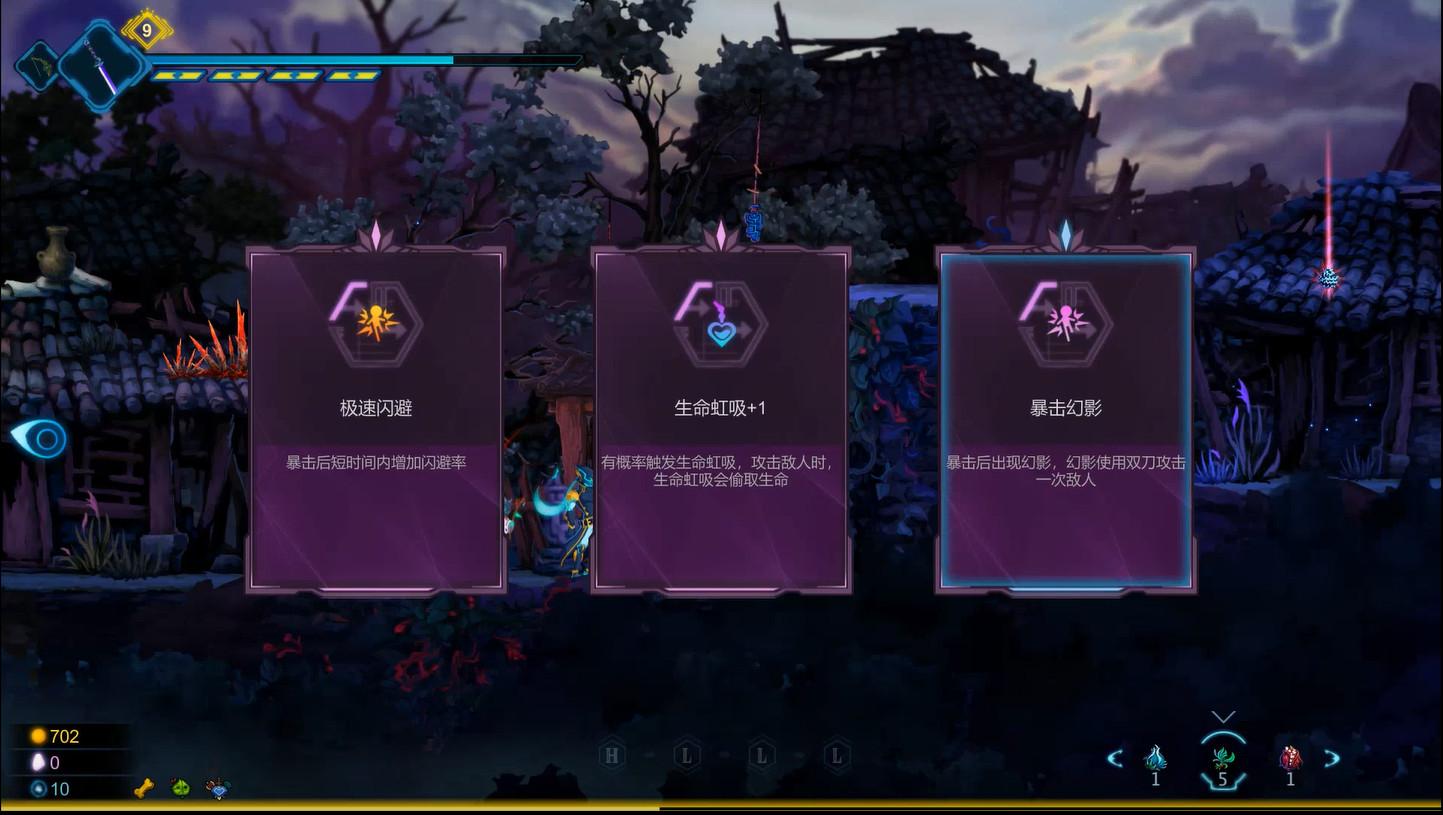Seed Hunter 猎源 screenshot