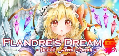 Flandre's dream.  - 36000 ft deep -