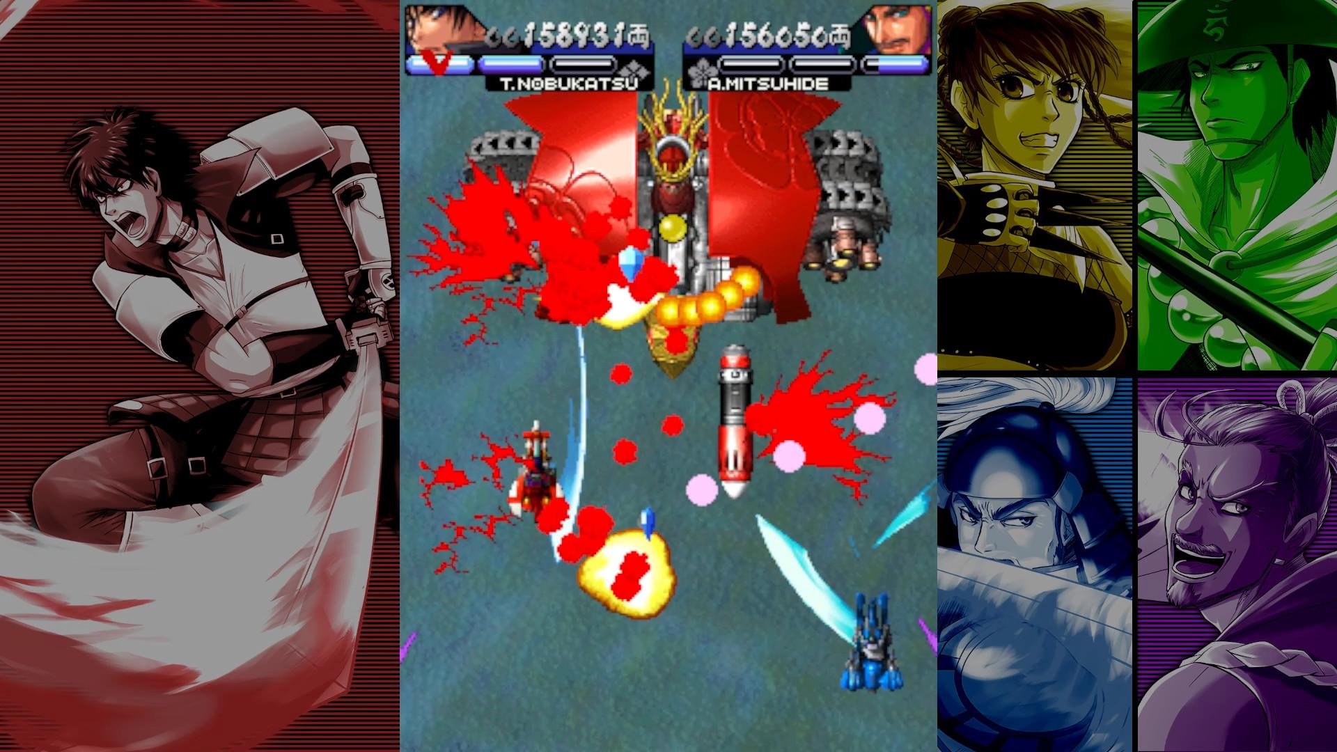 VASARA Collection screenshot