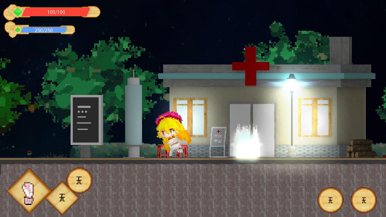 Life In Yima / 依玛村生活 screenshot