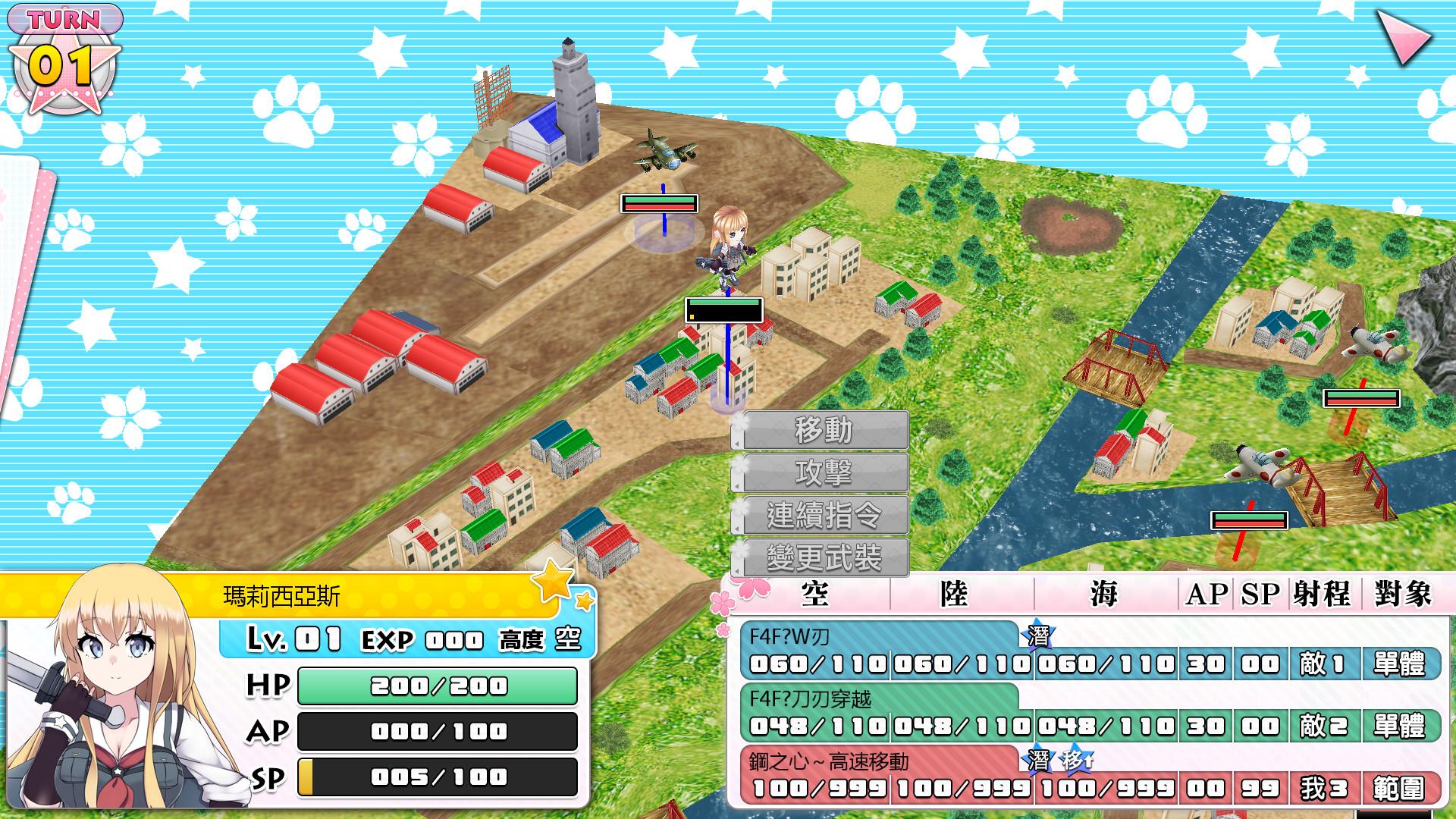 萌萌2次大戰(略)3 Moe Moe World War II-3 screenshot