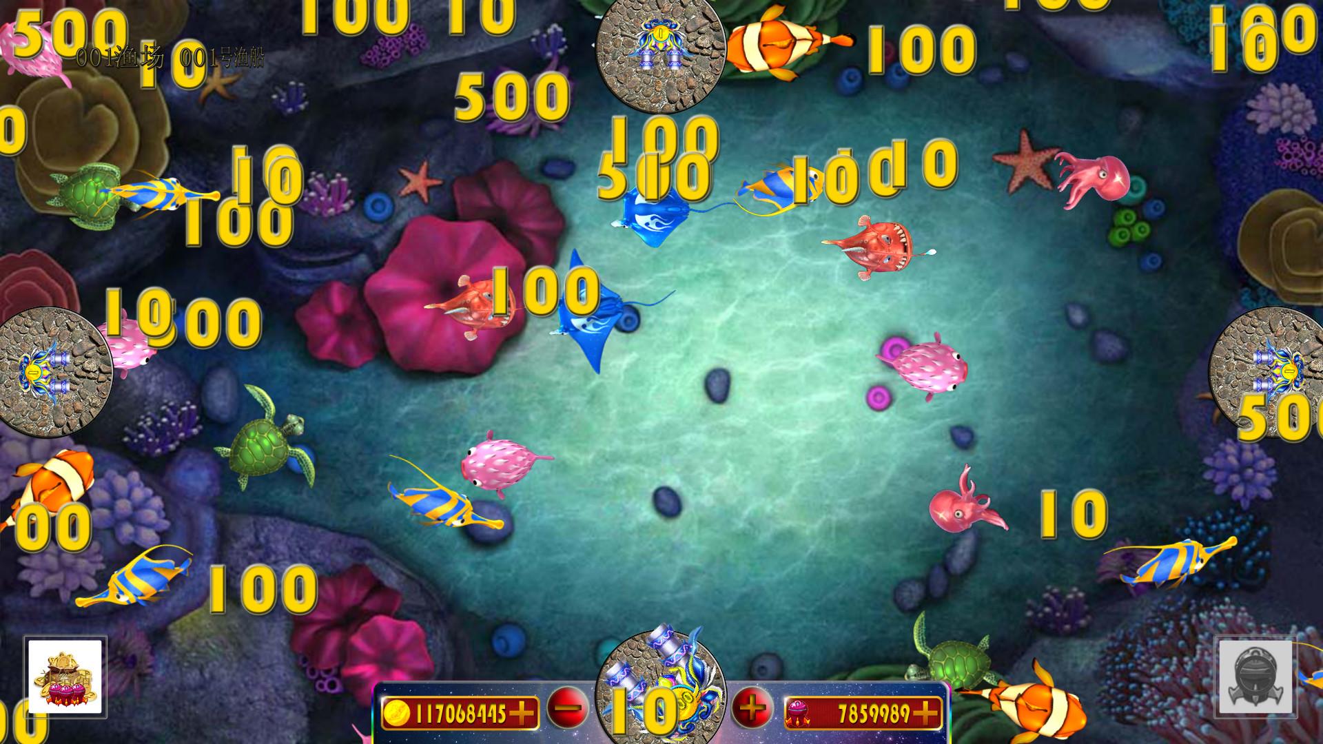 fishman screenshot