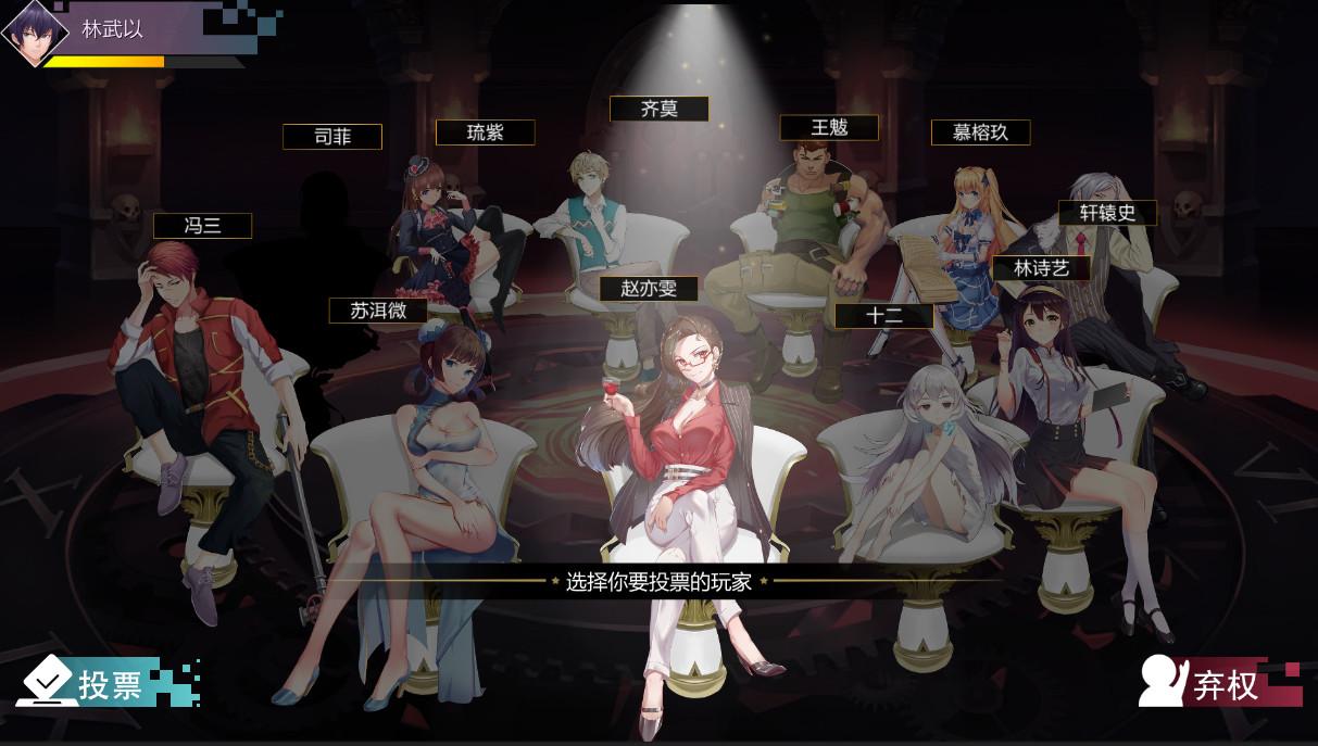 十二刻度的月计时 / Lunar Timepiece : Shadow Of Twelve screenshot