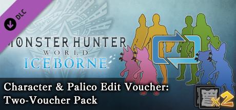 Monster Hunter: World - Character & Palico Edit Voucher: Two-Voucher Pack