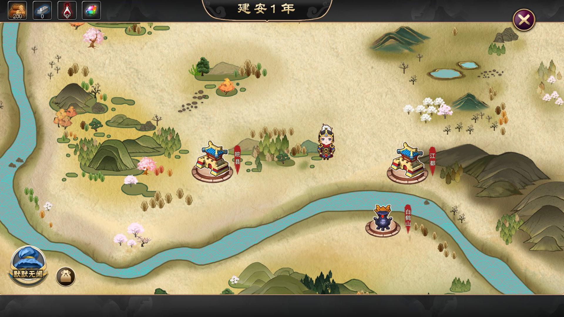 曲阿小将 Minor Leader screenshot