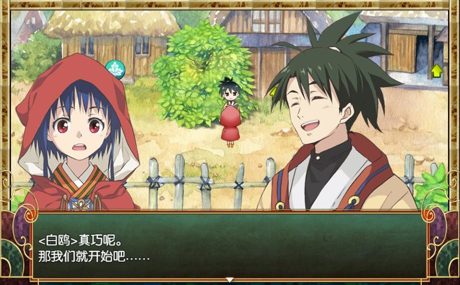 HITOTSU NO MORI screenshot