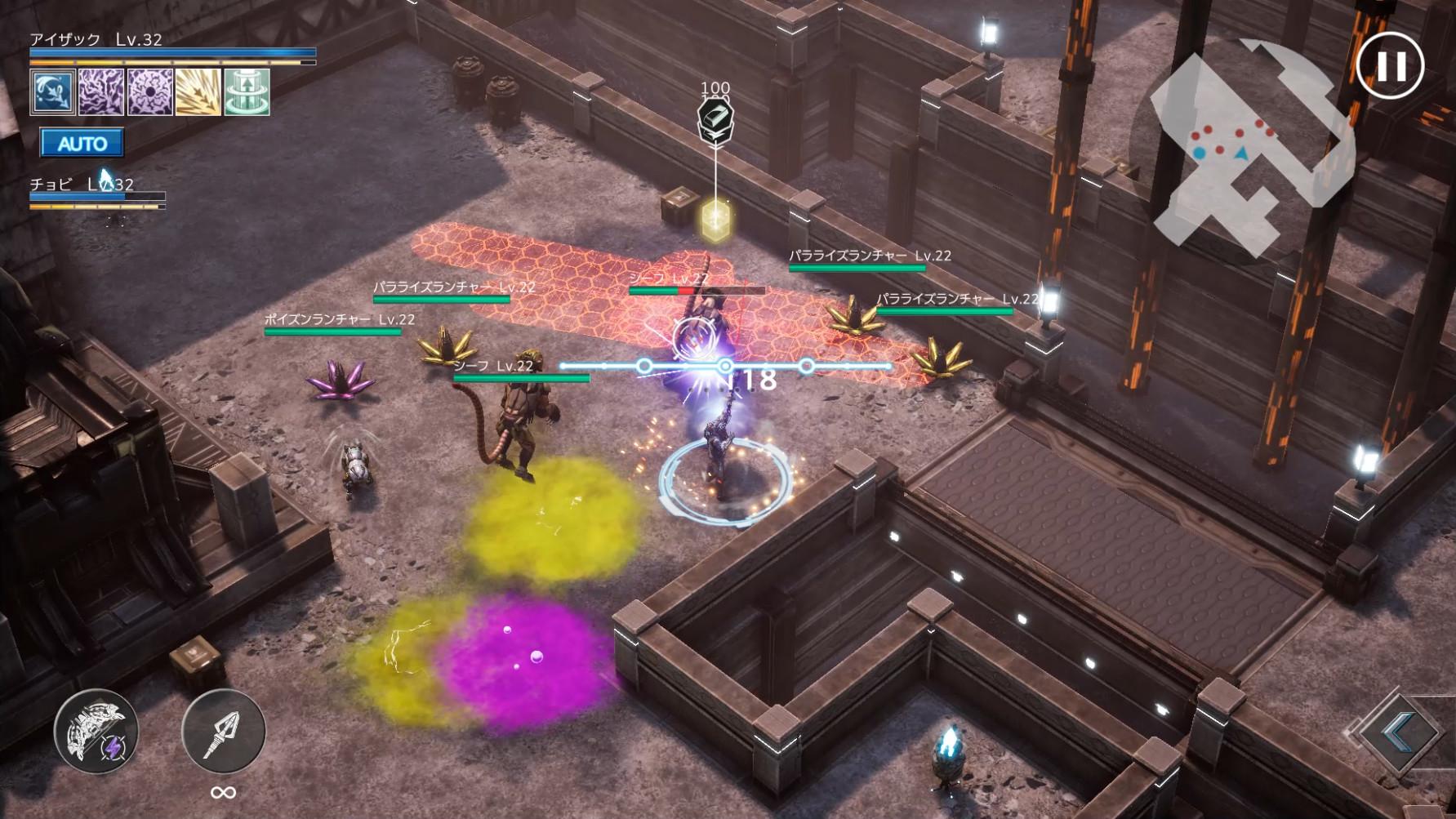 N.E.O screenshot