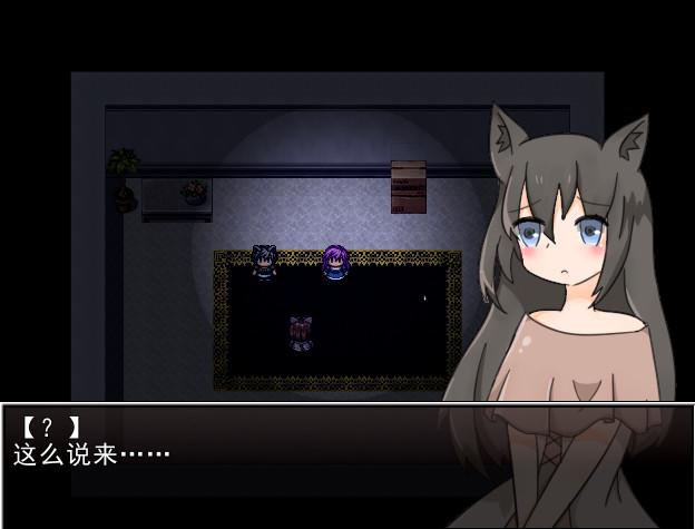 告死天使之言 - Death angel screenshot