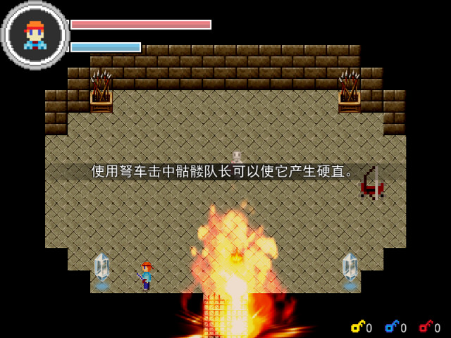 Tower of the Alchemist screenshot