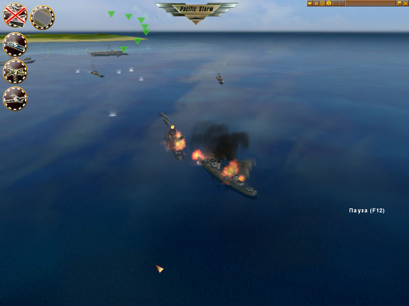 Pacific Storm screenshot