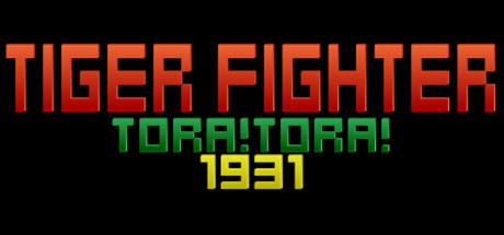 Tiger Fighter 1931 Tora!Tora!