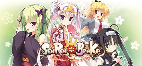 Allgamedeals.com - Senren*Banka - STEAM