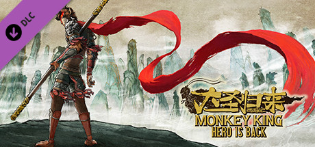 MONKEY KING: HERO IS BACK DLC - Secret Scroll: Purge (In-game Item)