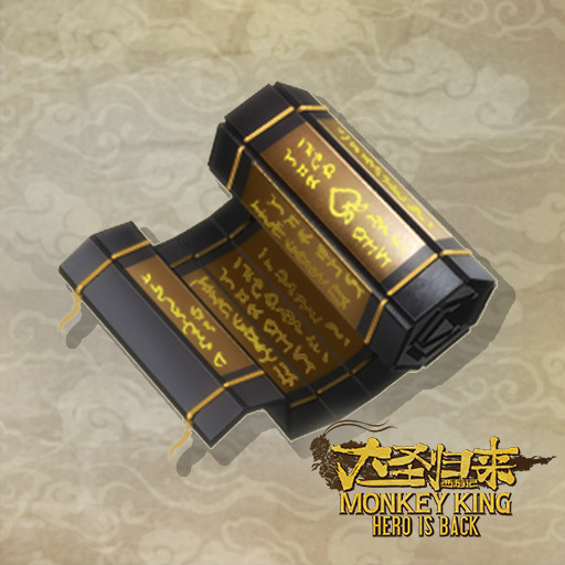 MONKEY KING: HERO IS BACK DLC - Secret Scroll: Purge (In-game Item) screenshot