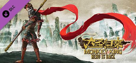 MONKEY KING: HERO IS BACK DLC - Purple Incense Burner (In-game Item)