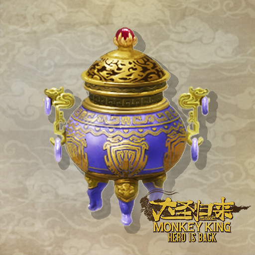 MONKEY KING: HERO IS BACK DLC - Purple Incense Burner (In-game Item) screenshot