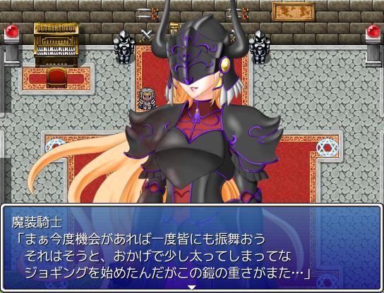 Galmon Folklore ~Monster Girl Galore!~ screenshot