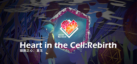 Heart in the Cell: Rebirth