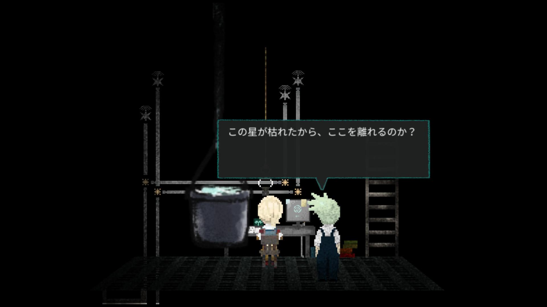 Shiki screenshot