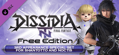 DFF NT: 3rd Appearance Special Set for Shantotto and Noctis