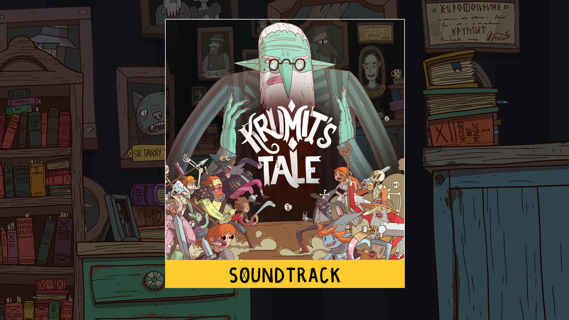 Krumit's Tale Soundtrack screenshot