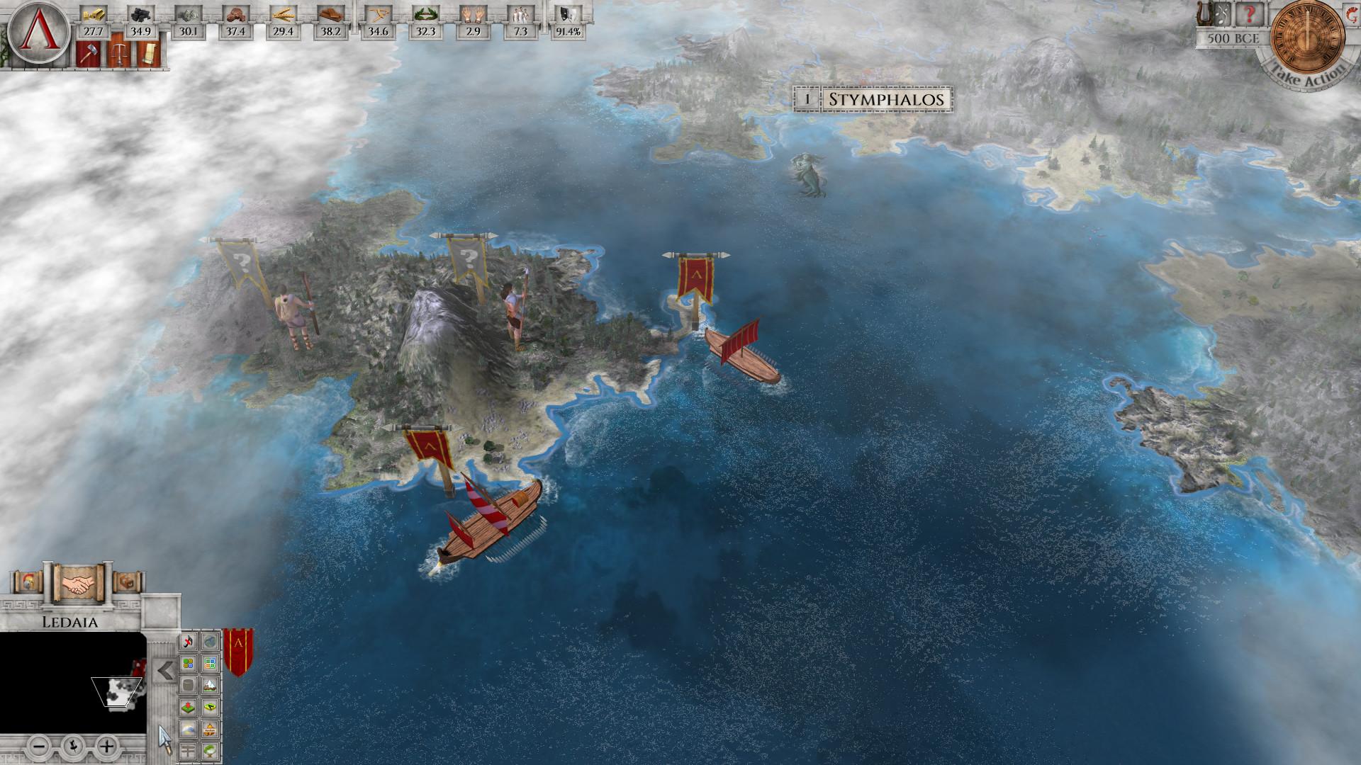 Imperiums: Greek Wars screenshot