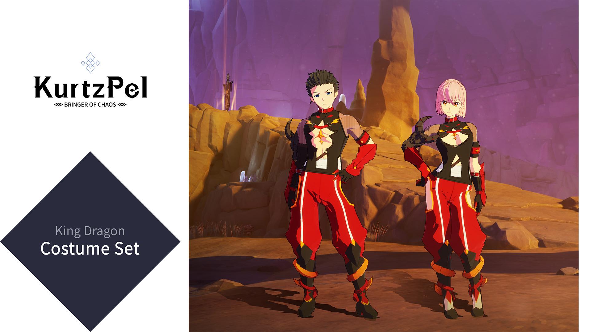KurtzPel - King Dragon Costume Set screenshot