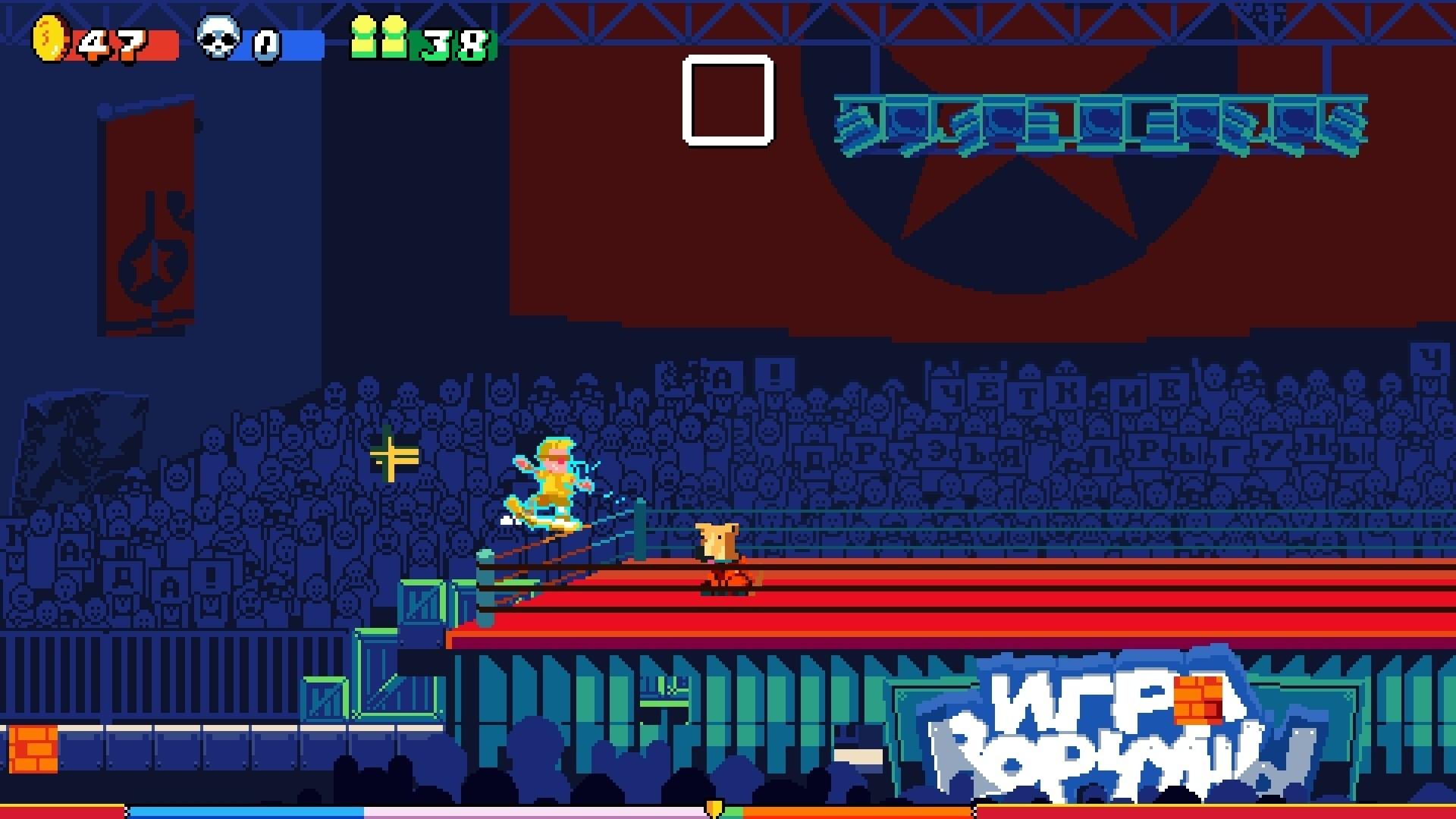 Soviet Jump Game Founder's Pack screenshot
