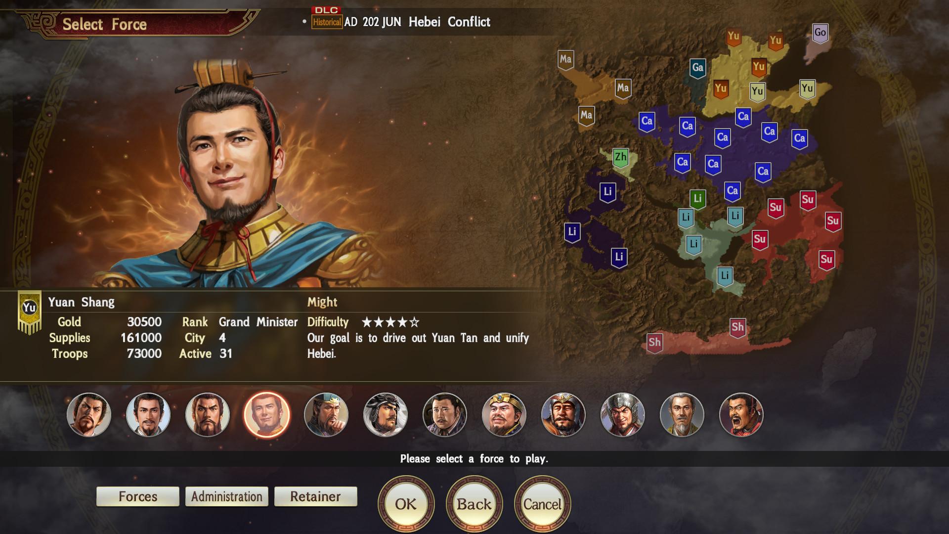 RTK14: Scenario [Hebei Conflict] & Event Set screenshot