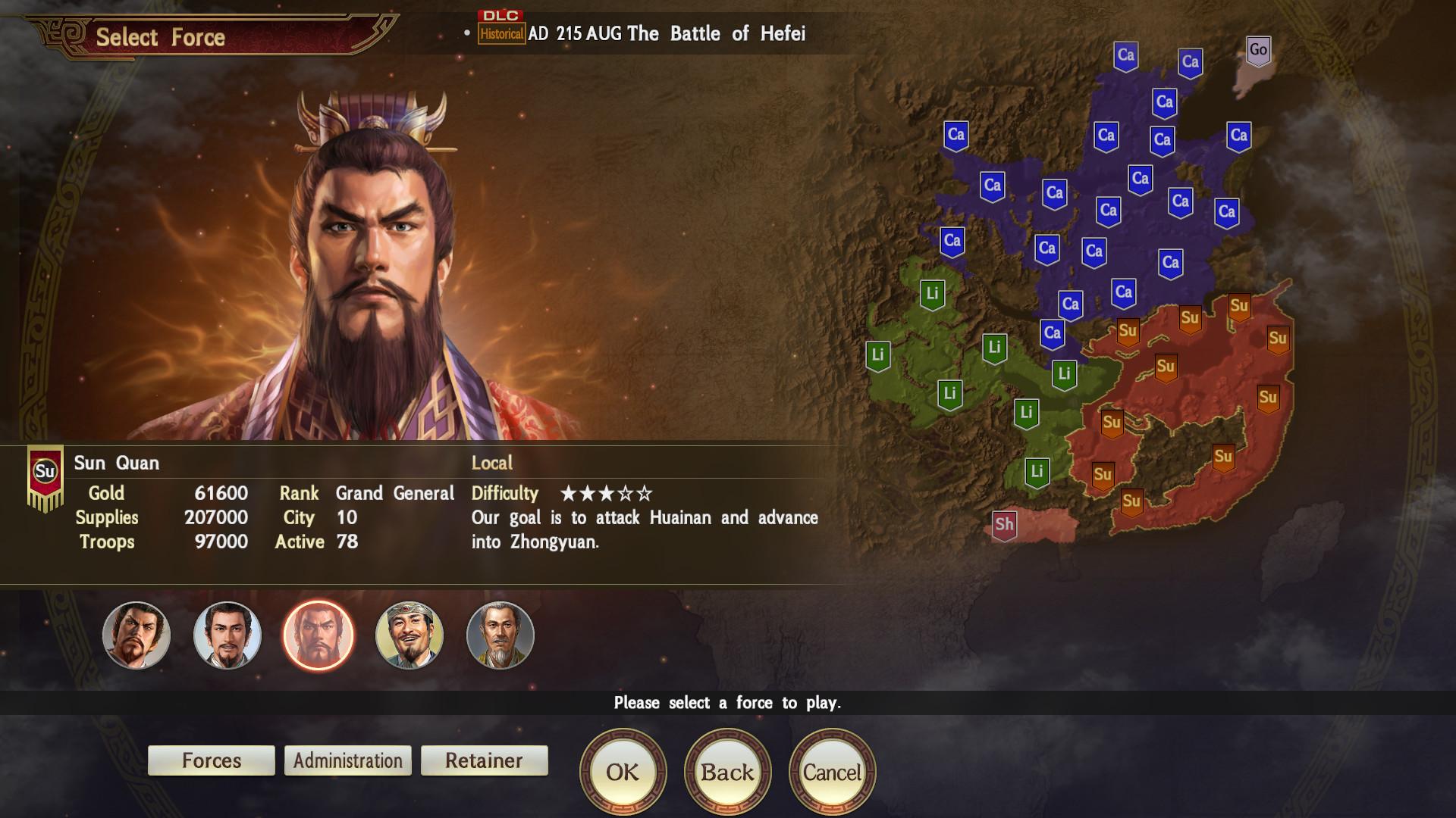 RTK14: Scenario [The Battle of Hefei] & Event Set screenshot