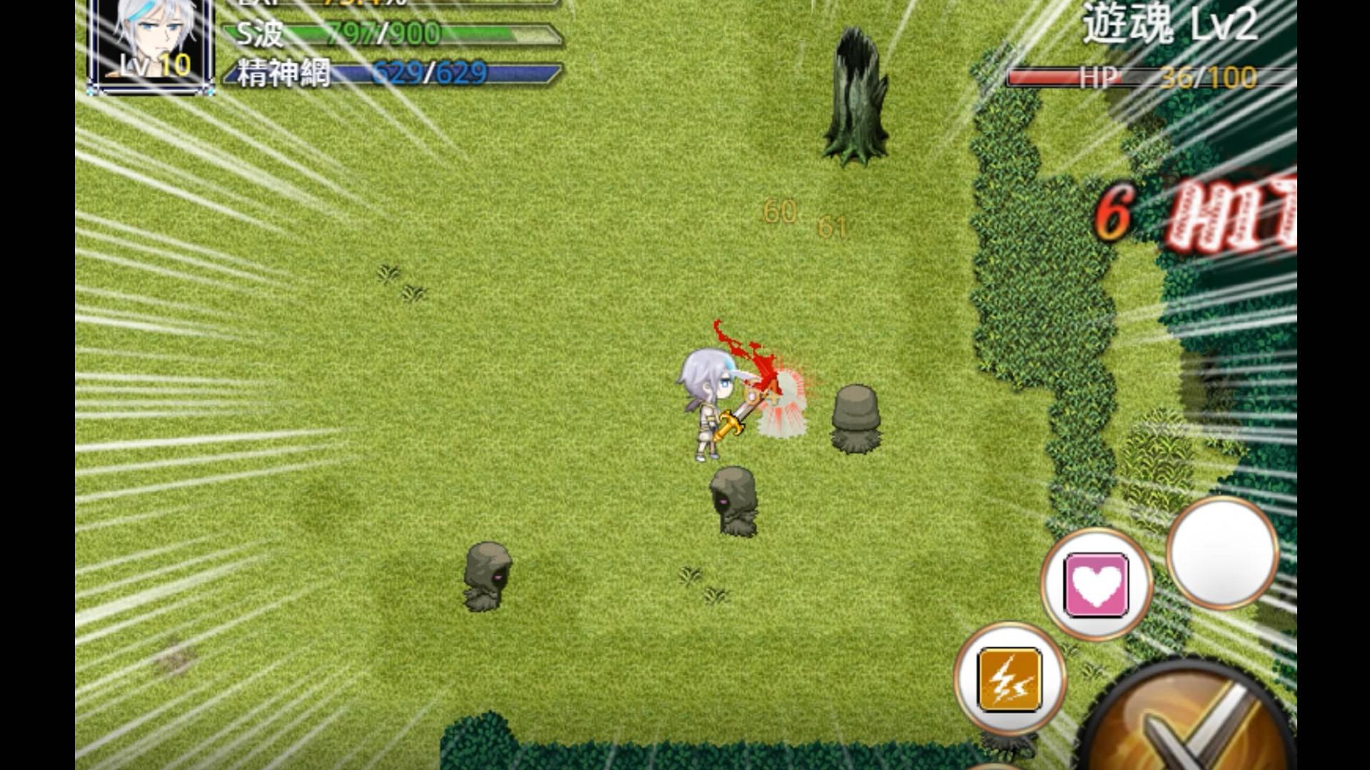 Eternal Liiivie screenshot