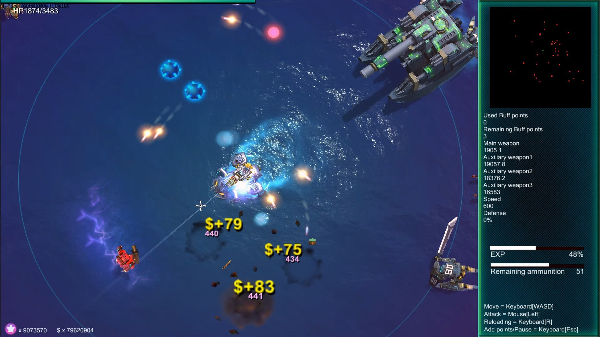 Shine's Adventures 3 (Sea Fight) screenshot