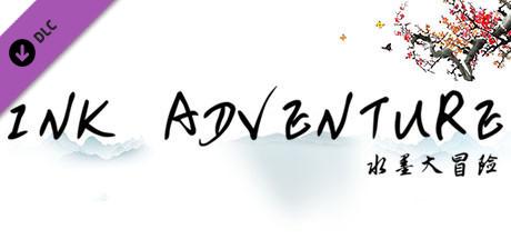 Ink Adventure - DLC