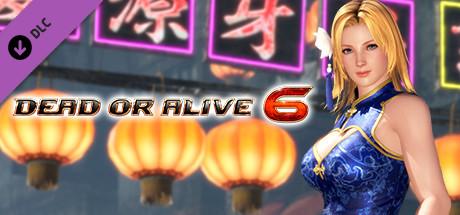 [Revival] DOA6 Alluring Mandarin Dress - Tina