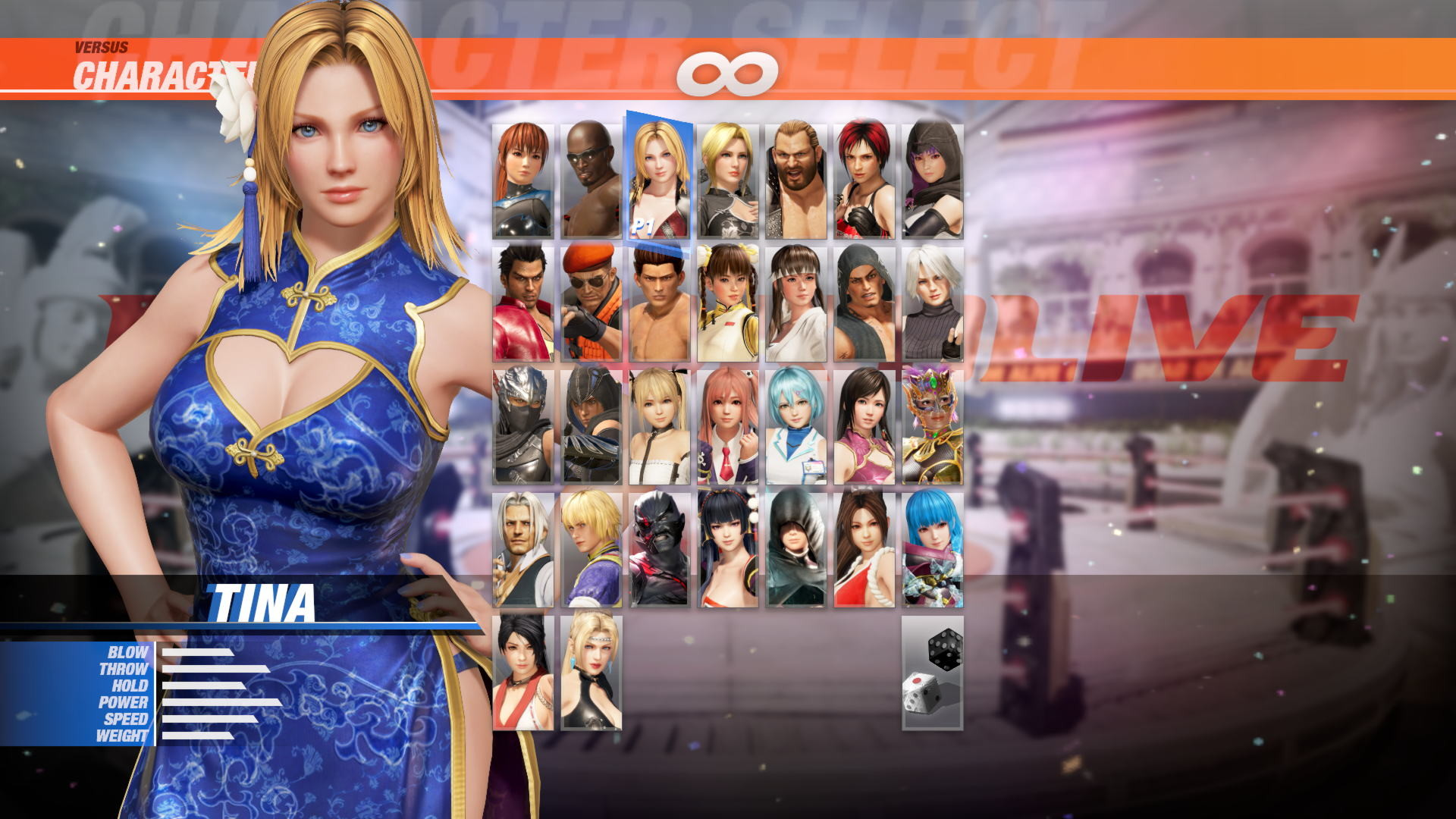 [Revival] DOA6 Alluring Mandarin Dress - Tina screenshot