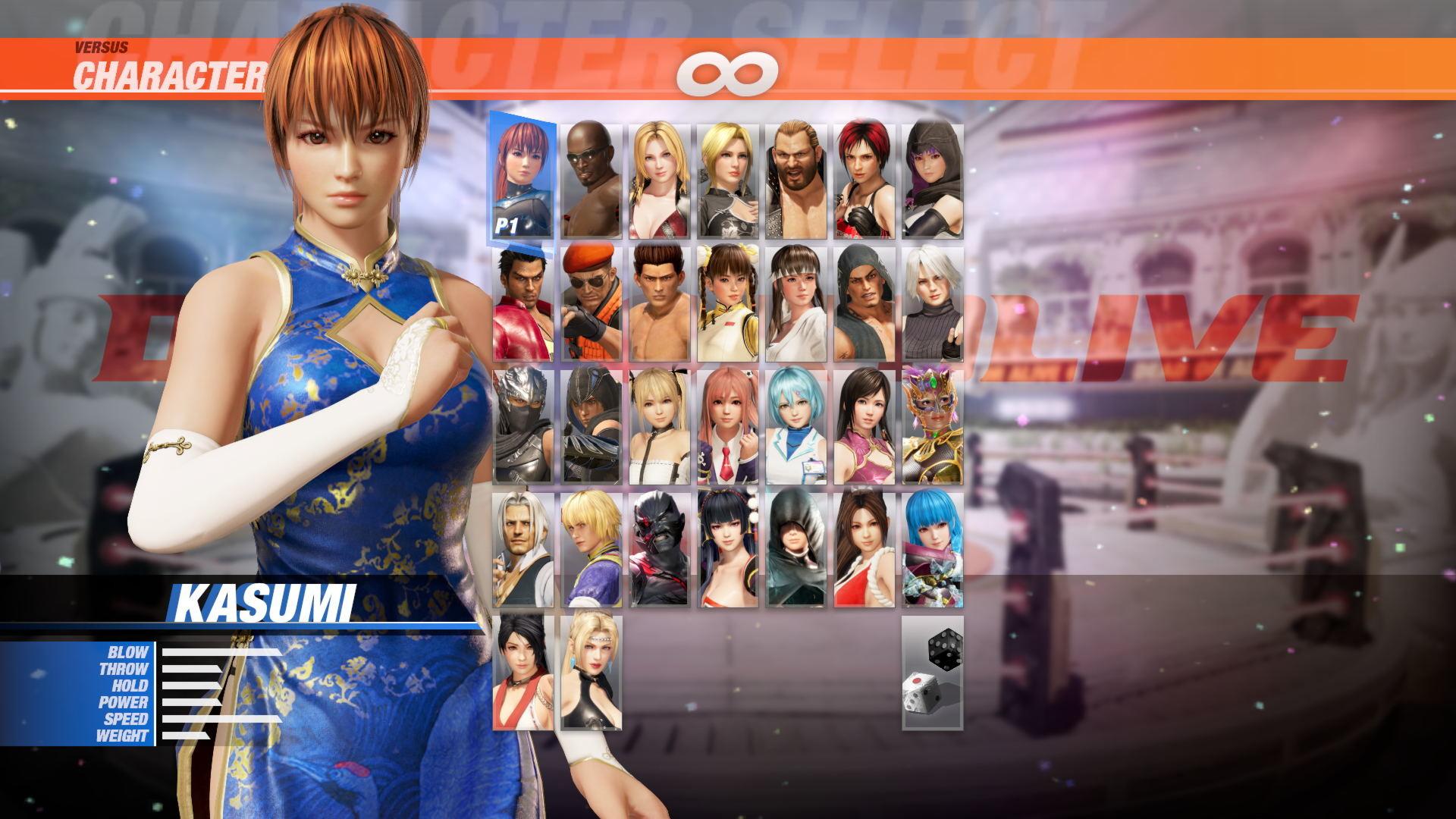[Revival] DOA6 Alluring Mandarin Dress - Kasumi screenshot