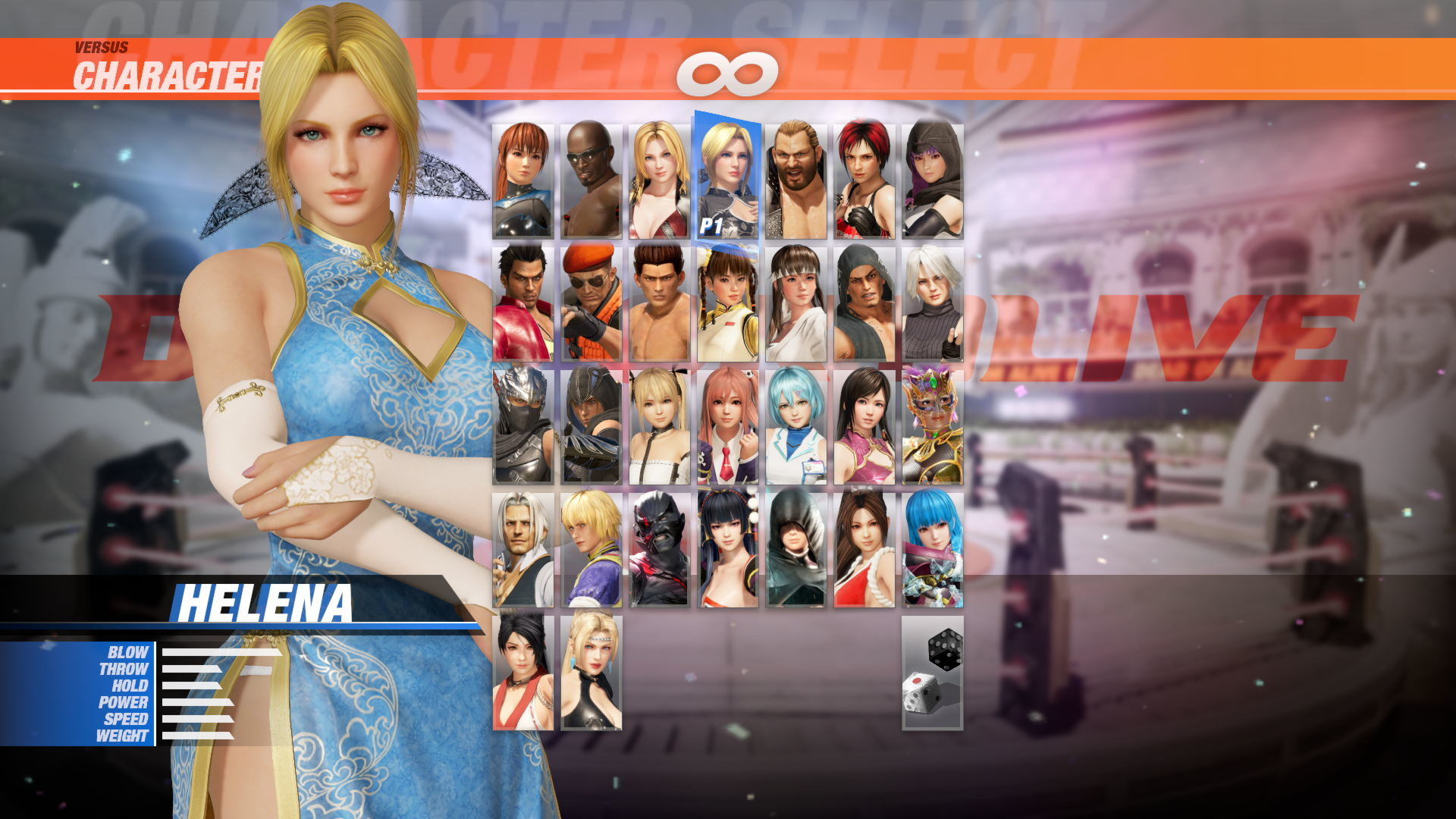 [Revival] DOA6 Alluring Mandarin Dress - Helena screenshot