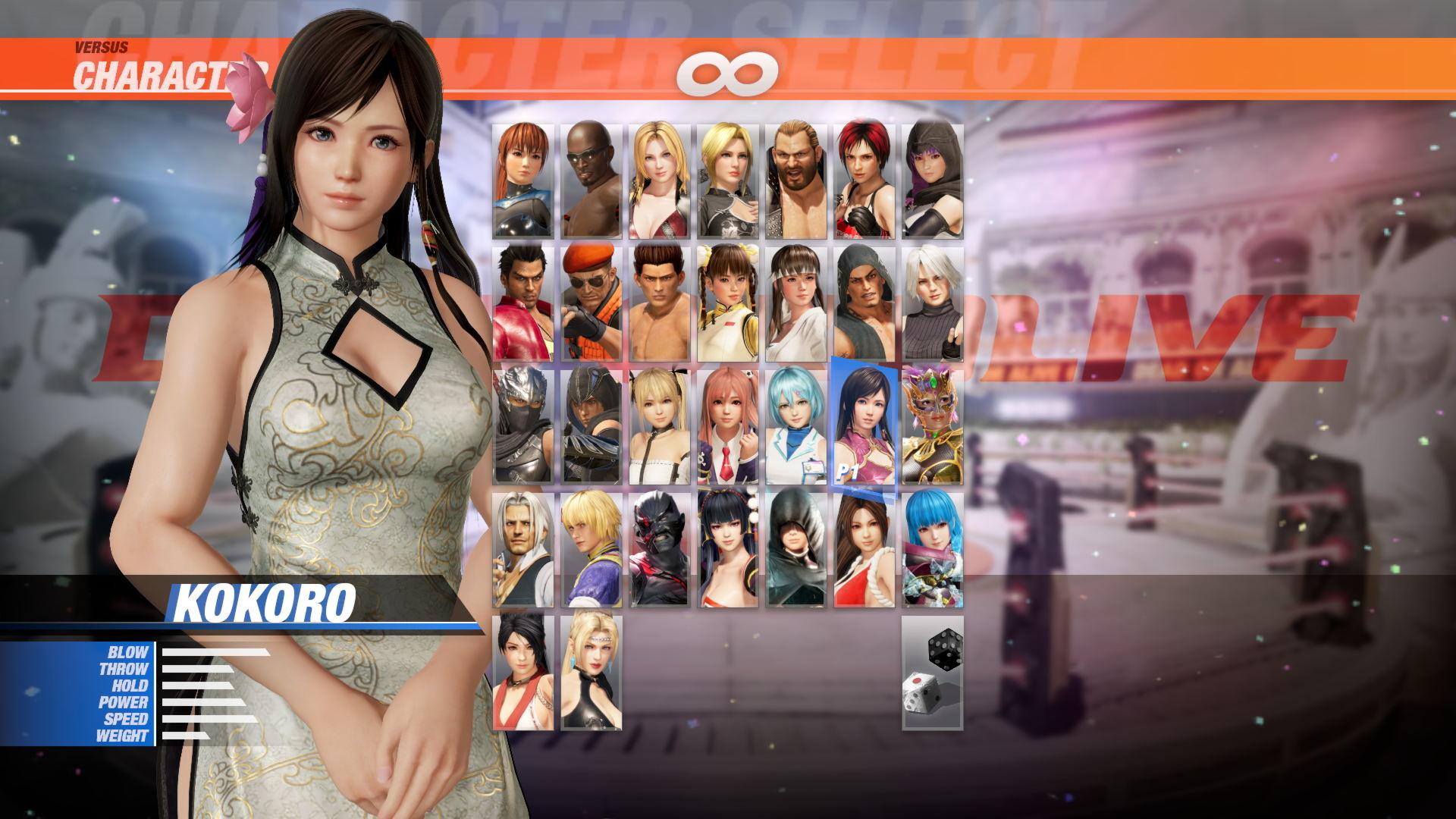 [Revival] DOA6 Alluring Mandarin Dress - Kokoro screenshot